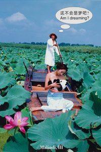 Zhao Bandi, Biennale Malindi 1